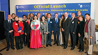 Attendees at the King Sejong Institute launch.