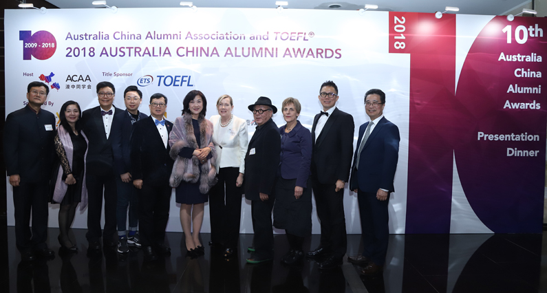 Australia China Alumni Association  & TOEFL® - 2018 Australia China Alumni Awards