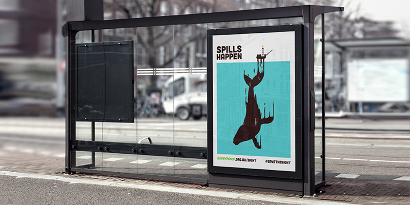 "UniSA Communication Design student Mike Wills will see his ""Spills Happen"" design brought to life as part of Greenpeace's campaign against oil drilling in the Great Australian Bight."